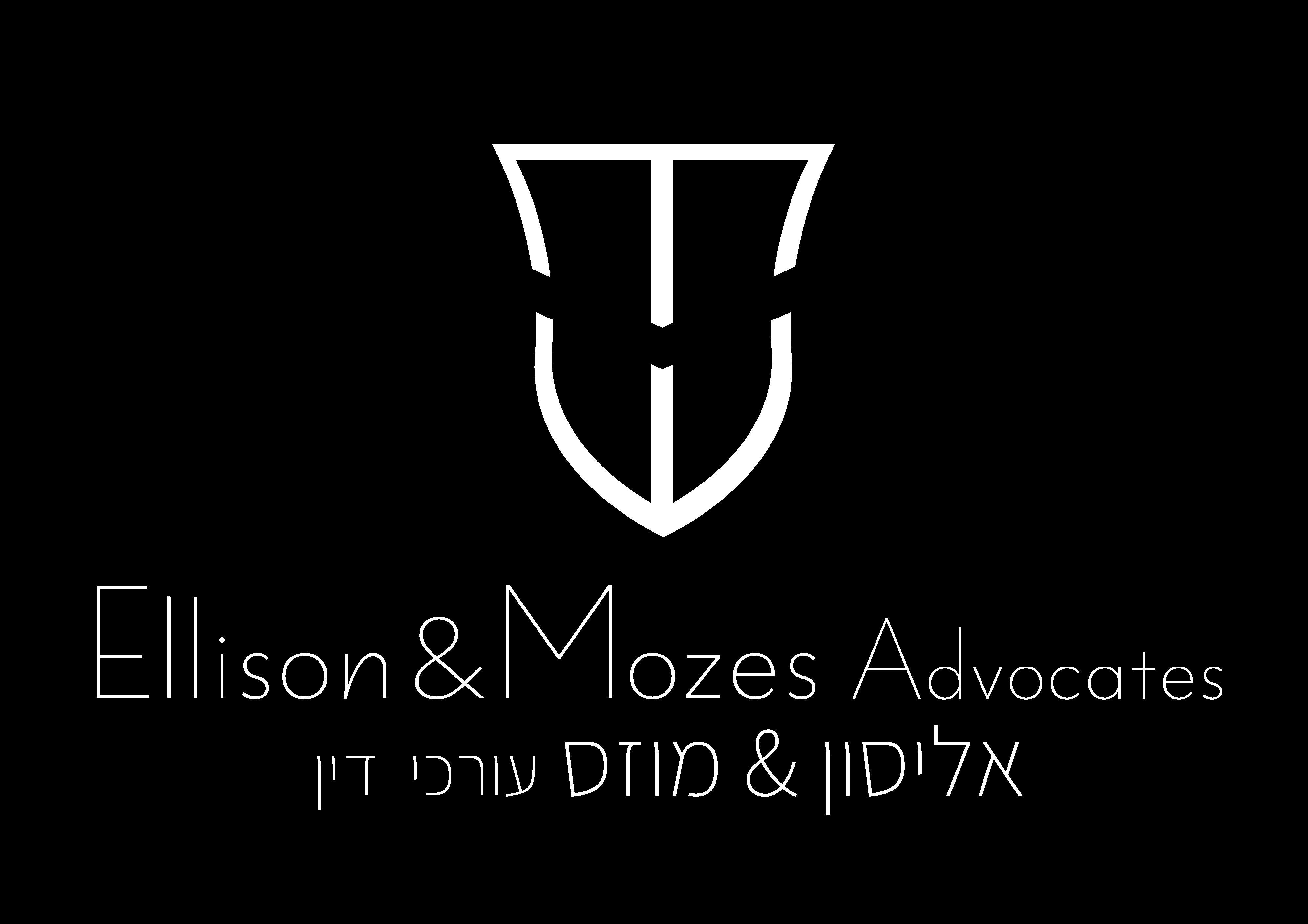 אליסון&מוזס - משרד עורכי דין - דף הבית